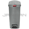 Rubbermaid 1883607 Slim Jim Plastic End Step-On Receptacle - 24 Gallon Capacity - Gray in Color