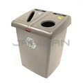 Rubbermaid FG256T06BEIG Two Stream Glutton� Recycling Station - 46 Gallon Capacity - Beige in Color