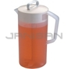 Rubbermaid 3064-01 Mixing Pitcher - 2 Quart Capacity