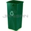 Rubbermaid 3569-07 Untouchable� Square Recycling Container - 23 U.S. Gallon Capacity - Green in Color