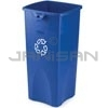 Rubbermaid 3569-73 Untouchable� Square Recycling Container - 23 U.S. Gallon Capacity - Blue in Color