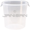 "Rubbermaid 5721-24 Round Storage Container - 8.5"" Dia. x 7.75"" H - 4 qt. capacity - Clear"