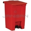Rubbermaid 6144 Step-On Container - 12 U.S. Gallon Capacity