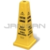 "Rubbermaid 6277-77 Safety Cone 25 3/4"" (65.4 cm) with Multi-Lingual ""Caution, Wet Floor"" Imprint"