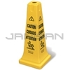 "Rubbermaid 6277 Safety Cone 25 3/4"" (65.4 cm) with Multi-Lingual ""Caution"" Imprint"