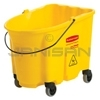 Rubbermaid 7570-88 WaveBrake� Bucket - 35 Qt Capacity