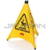 "Rubbermaid 9S00 Pop-Up Safety Cone, 20"" (50.8 cm) with Multi-Lingual ""Caution"" Imprint and Wet Floor Symbol"