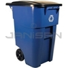 "Rubbermaid 9W27-73 BRUTE® Recycling Rollout Container with Lid - 50 Gallon Capacity - 28.5"" L x 23.38"" W x 36.5"" H"