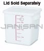 "Rubbermaid 9F06 Space Saving Square Container - 8.75"" L x 8.31"" W x 8.75"" H - 8 Qt. Capacity - White"