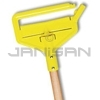 "Rubbermaid H116 Invader� Side Gate Wet Mop Handle, Large Yellow Plastic Head, Hardwood Handle - 60"" Length"
