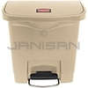 Rubbermaid 1883455 Slim Jim Plastic Front Step-On Receptacle - 4 Gallon Capacity - Beige in Color