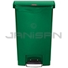 Rubbermaid 1883586 Slim Jim Plastic Front Step-On Receptacle - 18 Gallon Capacity - Green in Color