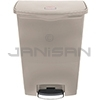 Rubbermaid 1883552 Slim Jim Plastic Front Step-On Receptacle - 24 Gallon Capacity - Beige in Color