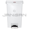 Rubbermaid 1883557 Slim Jim Plastic Front Step-On Receptacle - 13 Gallon Capacity - White in Color