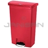 Rubbermaid 1883568 Slim Jim Plastic Front Step-On Receptacle - 18 Gallon Capacity - Red in Color