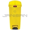 Rubbermaid 1883576 Slim Jim Plastic End Step-On Receptacle - 13 Gallon Capacity - Yellow in Color
