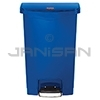 Rubbermaid 1883595 Slim Jim Plastic Front Step-On Receptacle - 18 Gallon Capacity - Blue in Color