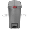 Rubbermaid 1883601 Slim Jim Plastic End Step-On Receptacle - 8 Gallon Capacity - Gray in Color