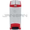 Rubbermaid 1901989 Slim Jim End Step-On Receptacle - 8 Gallon Capacity - Stainless Steel and Red in Color
