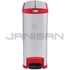 Rubbermaid 1901996 Slim Jim End Step-On Receptacle - 13 Gallon Capacity - Stainless Steel and Red in Color