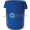 "Rubbermaid 2643-07 BRUTE Recycling Container with Venting Channels - 44 Gallon Capacity - 24"" Dia. x 31.5"" H"