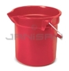 Rubbermaid 2963 Round Bucket - 10 Qt Capacity