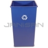 Rubbermaid 3959-73 Untouchable® Square Recycling Container - 50 U.S. Gallon Capacity