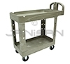 "Rubbermaid 4500-88 2 Shelf Utility Cart - 39"" L x 17.88"" W x 33.25"" H - 500 lb capacity - Beige in Color"