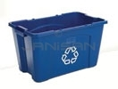 "Rubbermaid 5718-73 18 Gallon Recycling Box - 25.75"" L x 16"" W x 14.75"" H - Blue or Green in Color"