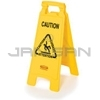 "Rubbermaid 6112 Floor Sign with Multi-Lingual ""Caution"" Imprint, 2-Sided"