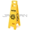 "Rubbermaid 6114 Floor Sign with Multi-Lingual ""Caution"" Imprint, 4-Sided"