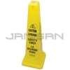 "Rubbermaid 6276-87 Safety Cone 36"" (91.4 cm) with Multi-Lingual ""Caution, Safety First"" Imprint"