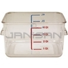 "Rubbermaid 6304 Space Saving Square Container - 8.75"" L x 8.8"" W x 4.75"" H - 4 Qt. Capacity - Clear"