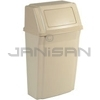 Rubbermaid 7822 Slim Jim® Wall Mounted Container - 15 U.S. Gallon Capacity