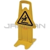 Rubbermaid 9S09-25 Stable Safety Sign with International Wet Floor Symbol