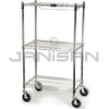 "Rubbermaid 9G59 Safety Storage Cart - 18"" L x 26"" W x 47.75"" H"
